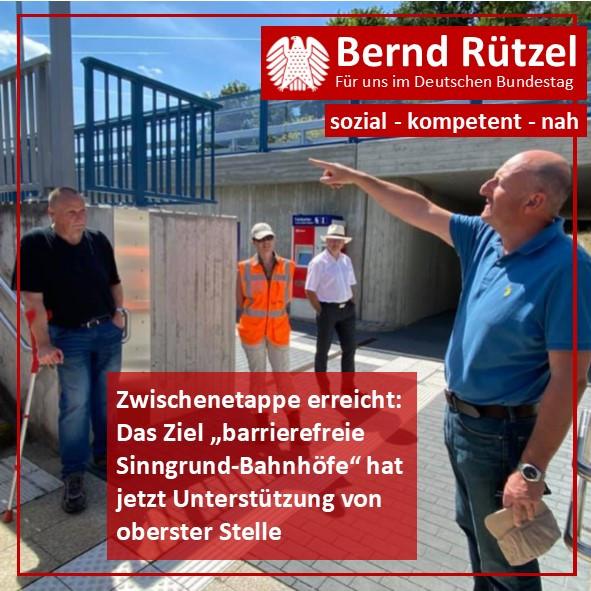 2020-07_Rieneck Bahnhof